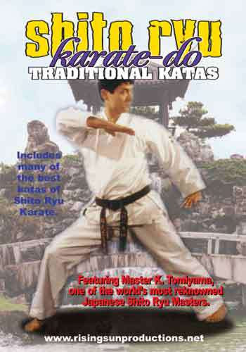 Shito Ryu Karate Tomiyama Traditional(DVD Download)