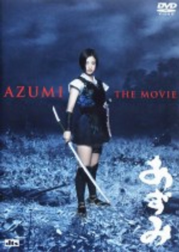 Azumi The Movie