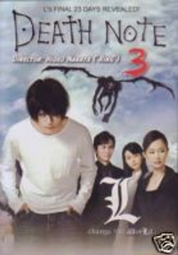 Death Note 3