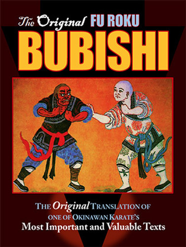 Bubishi (Download)