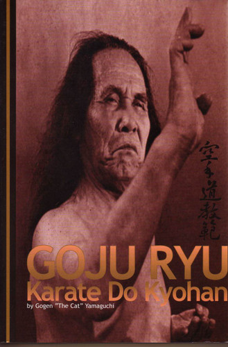 Karate Do Kyohan (Download)
