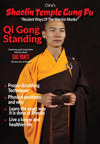 China's Ancient Forms of the Shaolin Gung Fu Qi Gong Standing