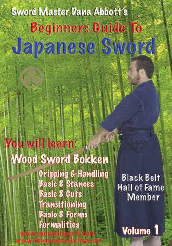 Beginner's Guide to Bokken Wooden Sword(DVD download)