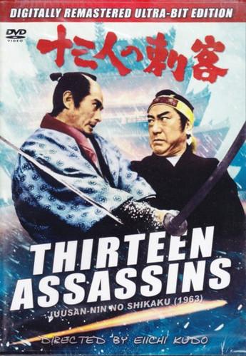 Thirteen Assassins