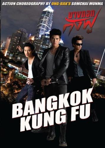 Bangkok Kung Fu