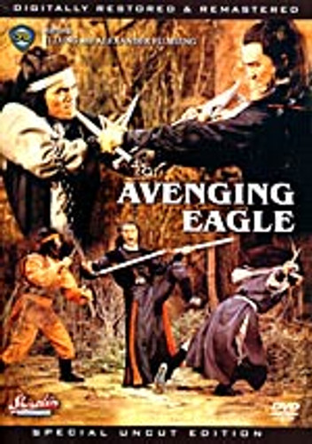 Avenging Eagle Remastered