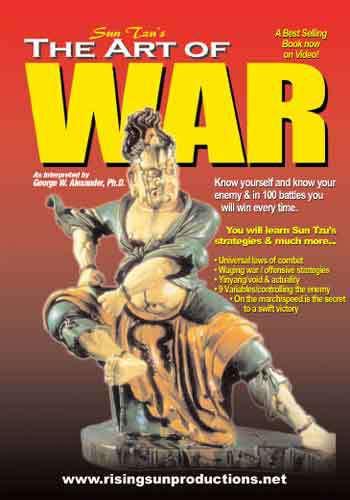 Art of War (Video Download)