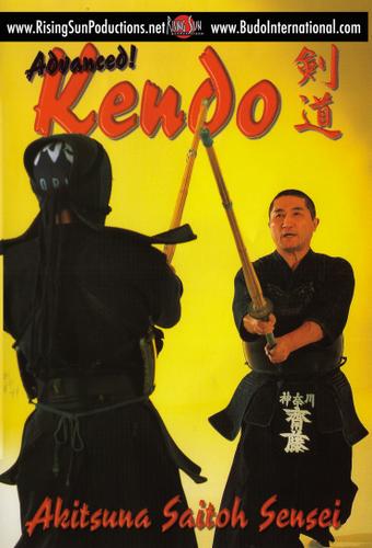 Kendo: The Art of Japanese Swordsmanship (Set)