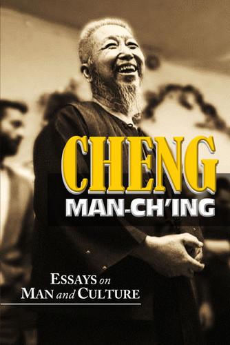 Cheng Man-Ch'ing (Download)
