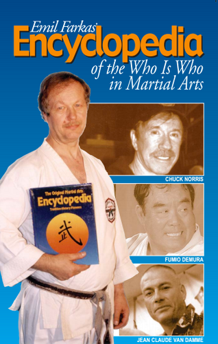 "Encyclopedia Of Martial Arts ""Whose Who"""