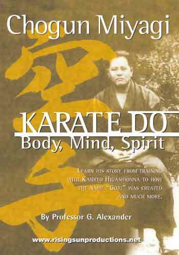 Karate Do Body Mind Spirit RS-0020 dL