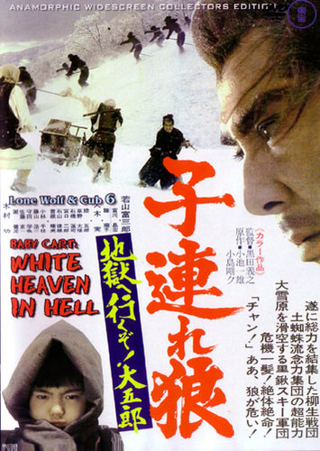Lone Wolf and Cub: Baby Cart White Heaven in Hell (Video Download)