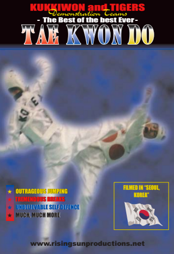 The Best of the Best Ever - Tae Kwon Do dL M-0042