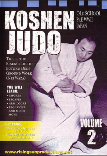 Koshen Judo 2 dL M-0057