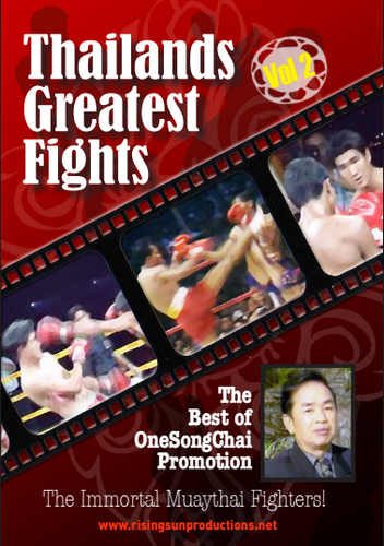 Thailands Greatest Fights #2 (Video Download)