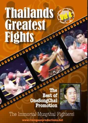 Thailands Greatest Fights #4 (Video Download)