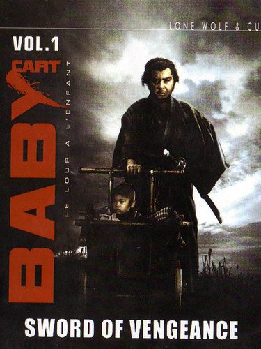 Lone Wolf and Cub: Sword of Vengeance (Video download)