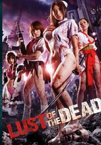 Lust of the Dead (Download)