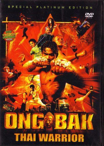 Ong Bak Thai Warrior (Download)