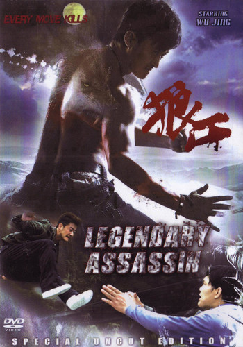 Legendary Assassin (Download)