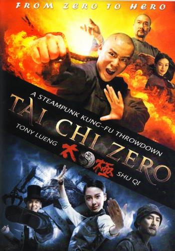 Tai Chi Zero (Download)