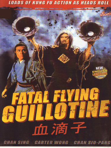 Fatal Flying Guillotine 1977 (Download)