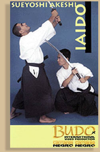 Iaido Vol.1 (Download)