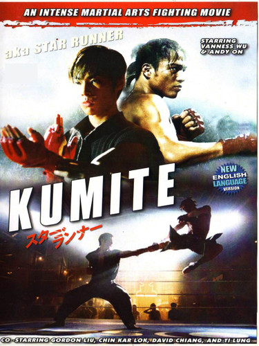 Kumite (Download)