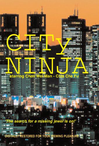 Citi Ninja (Download)