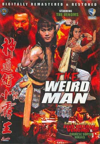 The Weird Man (Download)