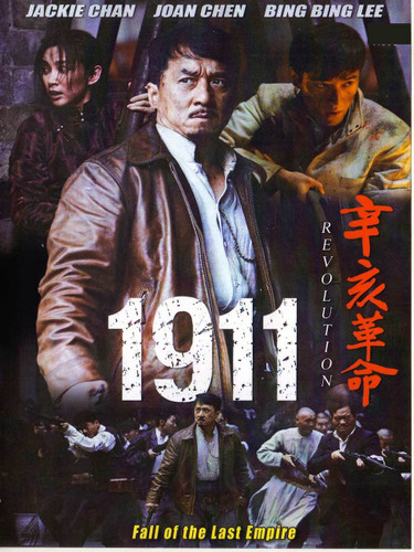 1911 (Download)