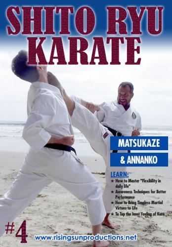 Shito Ryu Karate #4 (Download)