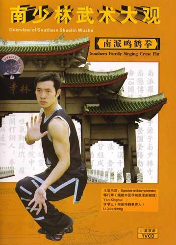 White Crane 4 DVD Set