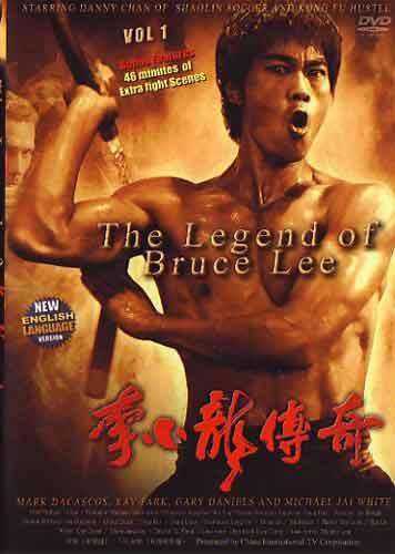 Legend of Bruce Lee 2 DVDs set
