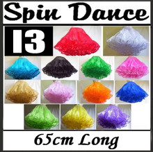 Spin Dance 65cm long Petticoats