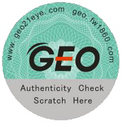 geo-antifake-sticker.png