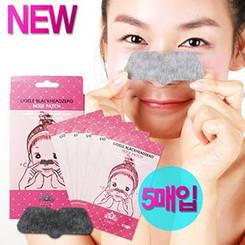 Lioele Blackhead Zero Nose Patch 5 Sheets