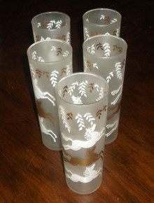Vintage Clear White Gold 5 Pc Horse Leaf Design Tall Drinking Glass Set