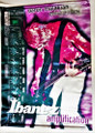 Ibanez Amplification Daron Malakian System Of A Down Retail Wall Banner