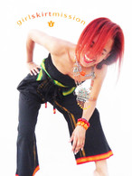 ALL NEW UNISEX Indian Wrap Yoga Pants - Black Green Red