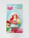 Ariel 3D Candle
