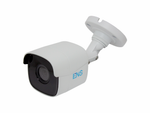 4-in-1 Analog/TVI/CVI/AHD 2 MegaPixel Outdoor White Bullet Security Camera