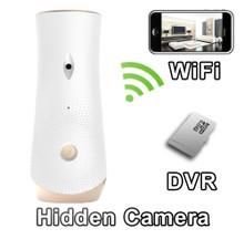 WiFi Air Freshener Hidden Camera Spy Camera Nanny Cam Wireless Wifi IP Hidden Camera