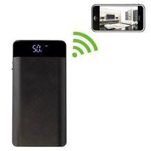 Black Box Power Bank Hidden Camera with WiFi 1920x1080 V10