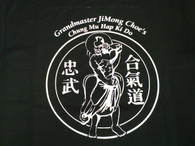Choes Hap  Ki Do T-shirt