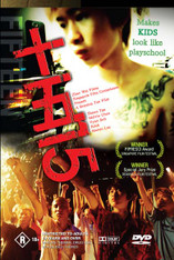 15 ( Fifteen ) DVD