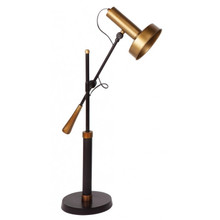 Baker Adjustable Desk Lamp