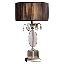 Orlov Table Lamp