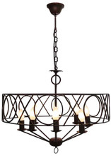 Cortanan 8 Light Rust Pendant Light