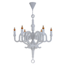 Replica Studio Job Paper Chandelier White